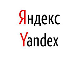 """Minusinsk"": Yandex Launches an Algorithm That Penalizes Websites for Using Unnatural Backlinks"